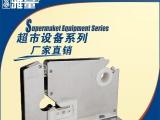 厂家直销不锈钢胶带扎口机 薄膜袋束口器 胶带包装机