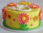 北京格丽思蛋糕加盟 创富一生
