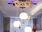 江苏艾力达电子科技有限公司家居灯饰,带来更好的照明体验