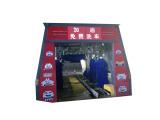 知名的洗车房专用洗车机供应商_远航机械设备全自动洗车机