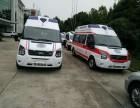 北京市正规120救护车出租长途救护车出租