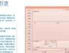 【淘客软件定制代理】加盟官网/加盟费用/项目详情
