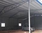 红联大市场附近 厂房 260平米厂房或仓库