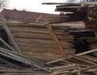 回收旧木方,模板,安全网,废铁,废刚