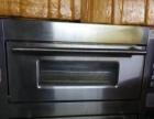 电子控制烤箱八成新出售2000元
