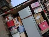 居民 公司 个人 学生 搬家搬厂 长途运输
