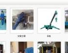 苍南县搬家、搬厂服务