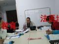 淄博双叶法语培训初级班