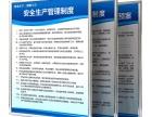 北京制度牌制作公司 画册设计公司 学校展板设计制作公司