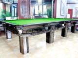 德偉臺球桌廠家直銷,訂購銀腿喬氏臺球桌送貨及負責安裝維修換布