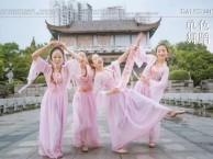 武汉光谷附近舞蹈班,抖音舞蹈网红舞蹈古风舞蹈宅舞,零基础培训