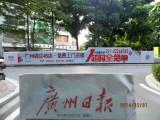 广州海珠区高档社区停车场道闸广告 栏杆广告 车场挡杆广告投放