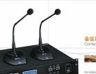 投影机、扩音设备、视频会议系统找湖南三江凌云