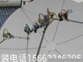 电视天线安装维修,能看中央3568安装维修各种天