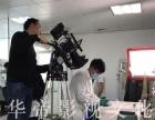 专业制作,企业宣传片,影视3d,视频广告,拍摄制作