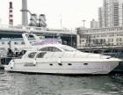 青岛游艇俱乐部,出海钓鱼,海上观光,游艇出租,游艇租赁