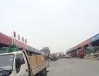 台州市路桥区三鑫物流配载中心