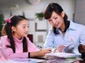 芝罘区小初中上门家教怎么联系提高学习成绩/效果如何