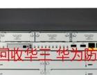 广州服务器服务器硬盘服务器内存工作站收售