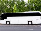 莆田到石嘴山的汽车(客车)几点发车?几点到?多少钱?