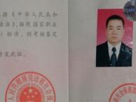 真诚心理工作室汉中著名心理咨询师专业培训机构