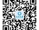 湖州网络远程教育(天天教育)正规学历培训机构