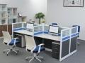 办公桌现代职员办公桌椅4人位卡座屏风隔断办公家具员工卡位6