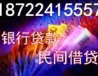 天津短期资金周转贷款手续简单