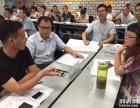 东莞在职EMBA/MBA培训较适合管理者学习的商学院介绍