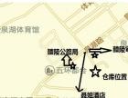 出租醴陵市阳三泉湖村安置区内民房仓库