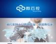 郑州微云控科技有限公司