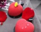 无锡江阴宜兴西点蛋糕面包烘焙咖啡翻糖裱花课程培训