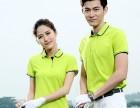 黄麻布衬衫 t恤衫 工程服制服企业工厂工衣定做