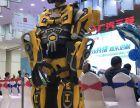 机器人表演跳舞唱歌暖场活动商业商场演出活动变形金刚