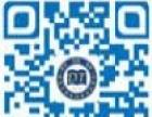 东莞企石学学公软件应用来东特