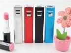 批发电源 方块多功能移动电源 长方形 手机充电宝外接电池 礼品单