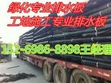 车库蓄排水板厂家/植草格价格/泰安市绿达建材有限公司