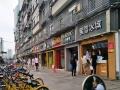 冷氏/商铺 武汉市一环区武广世贸中心附近一线门面出