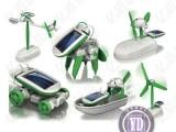 批发创意6合1太阳能玩具 成人太阳能DIY益智组装儿童玩具012
