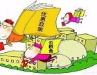 北京专业人事代理公司社保代理公司服务好价格低