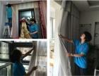 铭创家政大明宫附近专业开荒保洁,擦玻璃,清洗沙发窗帘地毯