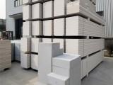 西安附近的加气块ALC板厂家海禄建材加气块ALC板