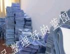 梅州市鑫海图文快印有限公司(梅州较大型图文广告)