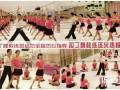 福建省葆姿舞蹈专业瑜伽半年制导师班,名额有限