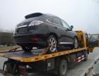 托运一辆私家车从成都到广州需要多少钱