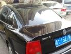 大众帕萨特2001款 帕萨特 旅行车 1.8T 手动(进口) 买