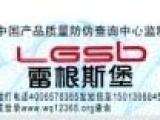 广西供应各类防伪商标,防伪合格证,防伪数码电码出售