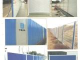 彩钢板围墙认准安昌钢结构,彩钢板围墙安装