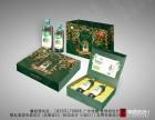 济南东唐包装设计 礼盒以及产品包装 精品盒的包装