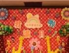 哈尔滨气球装饰生日策划布置宝宝宴满月宴布置